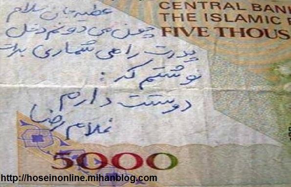 وبلاگ حسین کمیلی